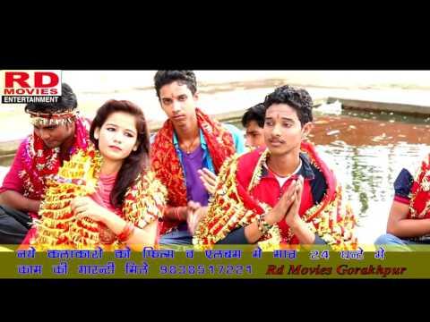 Kaha Jata baru Mae ||कहा  जात बारू माई||Rd movies 9838517221