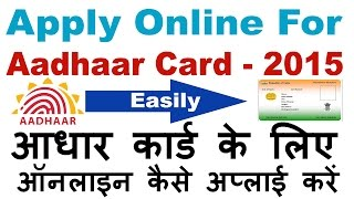 Aadhar Card Online Registration Appointment In Hindi/Urdu -2016 ( Apply Online For Aadhar Card)