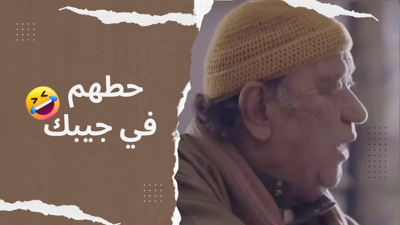 كوميديا الفنان حسن حسني مع الدكتور اللي بيكشف على ابنه ?? عادي حطهم في جيبك عادي ??