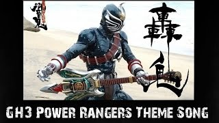 Power Rangers Theme Custom Expert Guitar Hero 3 Aaron Waters 5 Stars - HD Hi Def