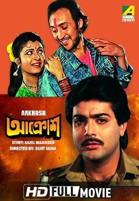 Aakrosh (1998) Bollywood Movie Mp3 Songs