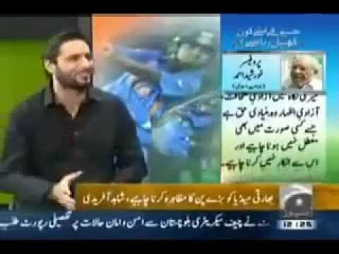 Shahid Afridi Revealing Funny Nick Names Of Pakistani Cricketers.mp4