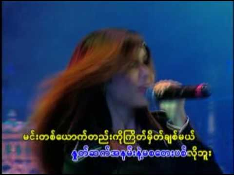 Phone Ma Sat Nelt - Mai and Yadanar Mai