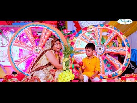 जितिया का  पारम्परिक  गीत  घर  घर  में  बजने  वाला !! AMRITA DIXIT JITIYA SONG 2019!!