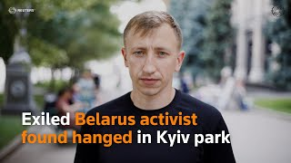 Фото Exiled Belarus Activist Found Hanged In Kyiv Park