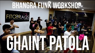 GHAINT PATOLA | BHANGRA FUNK | FITOORAQS | OFFLICENCE