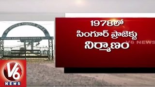 Singur Project inland expats facing problems with lack of compensation | Medak - V6 News