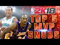 NBA MVPs That Got SNUBBED the WORST!!!