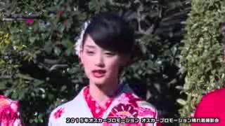 武井咲、剛力彩芽、忽那汐里 記者の質問に苦笑い 2015年オスカープロモ...