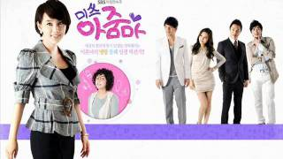 Video [MP3] [Miss Ajumma OST] sweet lady -  JD download MP3, 3GP, MP4, WEBM, AVI, FLV April 2018