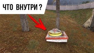 30 Лучших Тайников - Тень Чернобыля