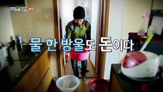 SBS [스페셜] - '돈, 왜 쓰나요?' 18년 3월 25일(일) 예고 / 'SBS Special' Preview