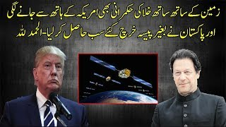 Why US Fear From Pakistan & China Relationship - CPEC Impact On World