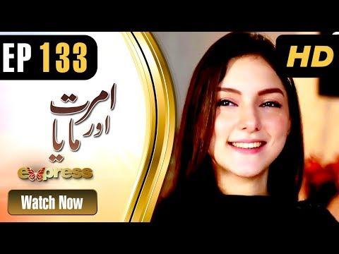 Amrit Aur Maya - Episode 133 - Express Entertainment Dramas