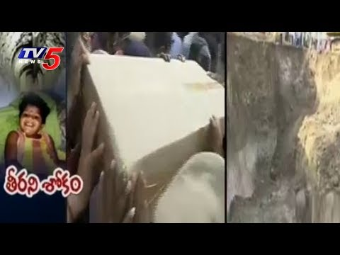 Serious Action Will be Taken, if Borewells Kept Open | TS Govt | TV5 News