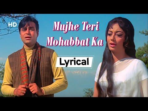 mujhe-teri-mohabbat-ka-with-lyrics---hindi- -aap-aye-bahaar-ayee-(1971)- -rajendra-kumar- -sadhana