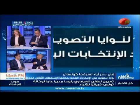 حسن الزرقوني: نداء تونس يشبه تونس والتيار الديمقراطي حزب نخبة