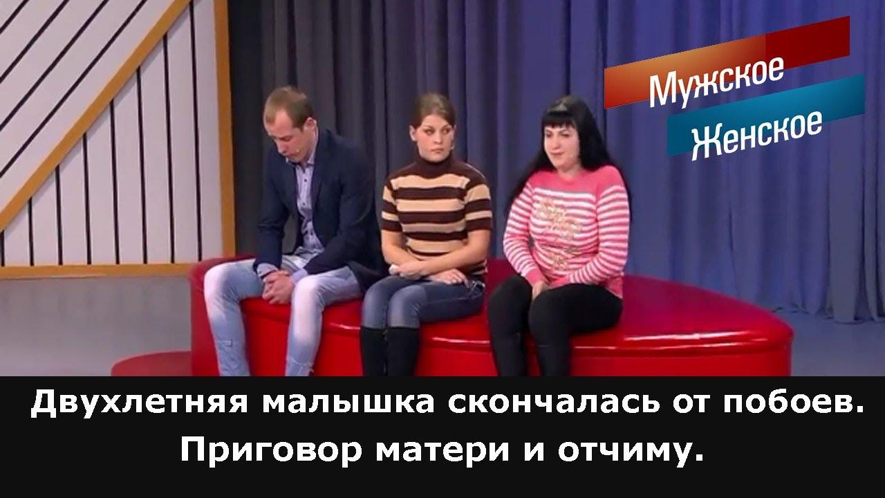 МужскоеЖенское. Выпуск от 25.07.2021