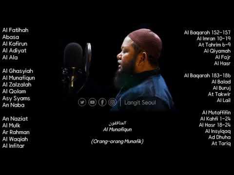 Ibadallah rijalallah - Sholawat merdu Syech Abdul Qodir Jaelani menyentuh hati bikin merinding