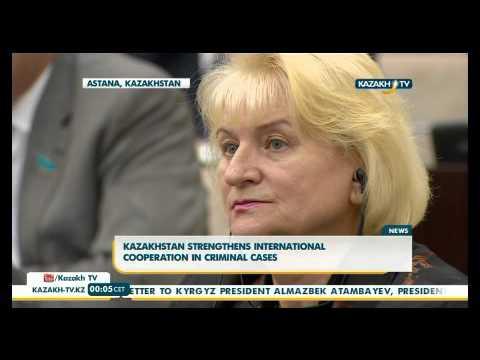 Kazakhstan strengthens international cooperation in criminal cases