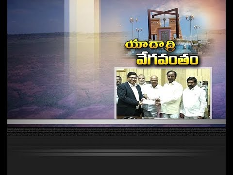 20,400 crore Yadadri thermal power plant on fast-track