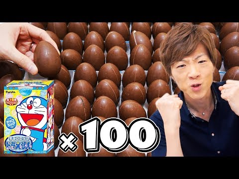 チョコエッグ ドラえもん100個買えばシークレット当たるはず!