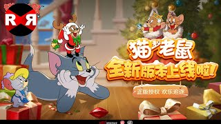 TOM AND JERRY Mobile (by NetEase) - iOS / Android Gameplay