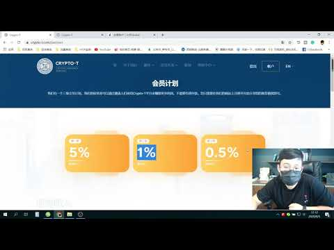 crypto-t- -2.12%-to-3.075%-of-profits-per-day.-people-earn-money-every-hour-in-a-day
