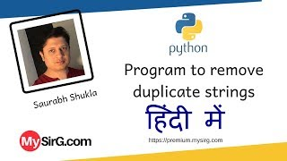 Python script to remove duplicate from a list of strings   हिंदी में