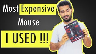 [HINDI] MSI Clutch GM60 : Ultimate Gaming Mouse !!