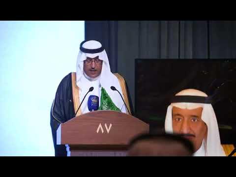 cc4fe77da احتفالات السفارة السعودية في الأردن بمناسبة اليوم الوطني 87 - هوا الأردن  الإخباري