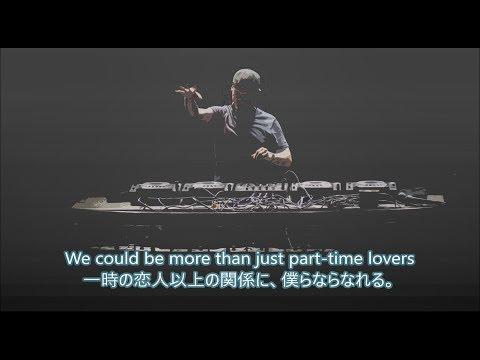 洋楽 和訳 Avicii - SOS ft. Aloe Blacc