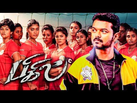 Download Lagu  Bigil Grand Audio Launch | Thalapathy Vijay, AR Rahman | Hot Tamil Cinema News Mp3 Free