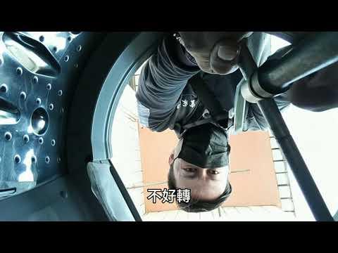 蘇澳洗洗衣機 內桶卡死 三洋SW-10UF3