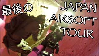 BANZAI!! | Japan Airsoft Tour: Ep. 4 [FINALE] | VFC Avalon AEG Gameplay