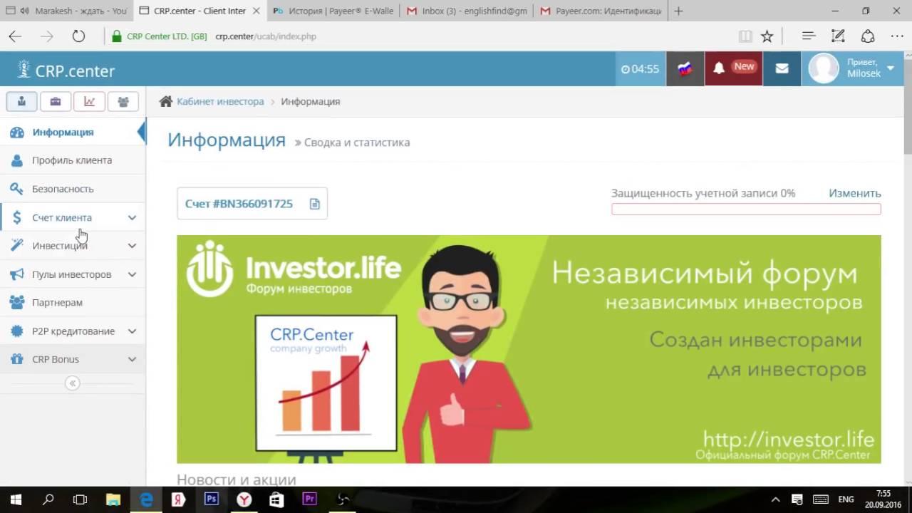 способы заработка в интернете инвестиции