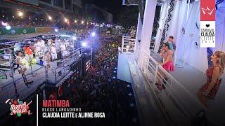 Baixar Matimba -  Claudia Leitte e Alinne Rosa (Carnaval 2016) - mundoleitte.com