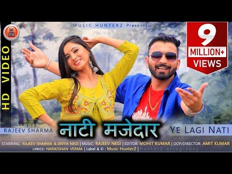 Latest Pahari Video Song 2019  Nati Mazedar Ramkaliye  Rajeev Sharma  Music Hunterz