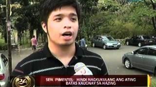 Video 24oras: Pelikulang batch '81,   iminulat ang mata ng publiko noon   sa hazing sa fraternity download MP3, 3GP, MP4, WEBM, AVI, FLV November 2017