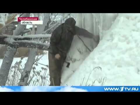 В России от Владивостока до Москвы Установилась Рекордно Низкая  Температура Лед сковал Автомобили п