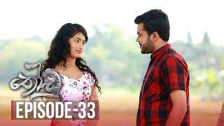 Thoodu | Episode 33 - (2019-04-01) | ITN Thumbnail
