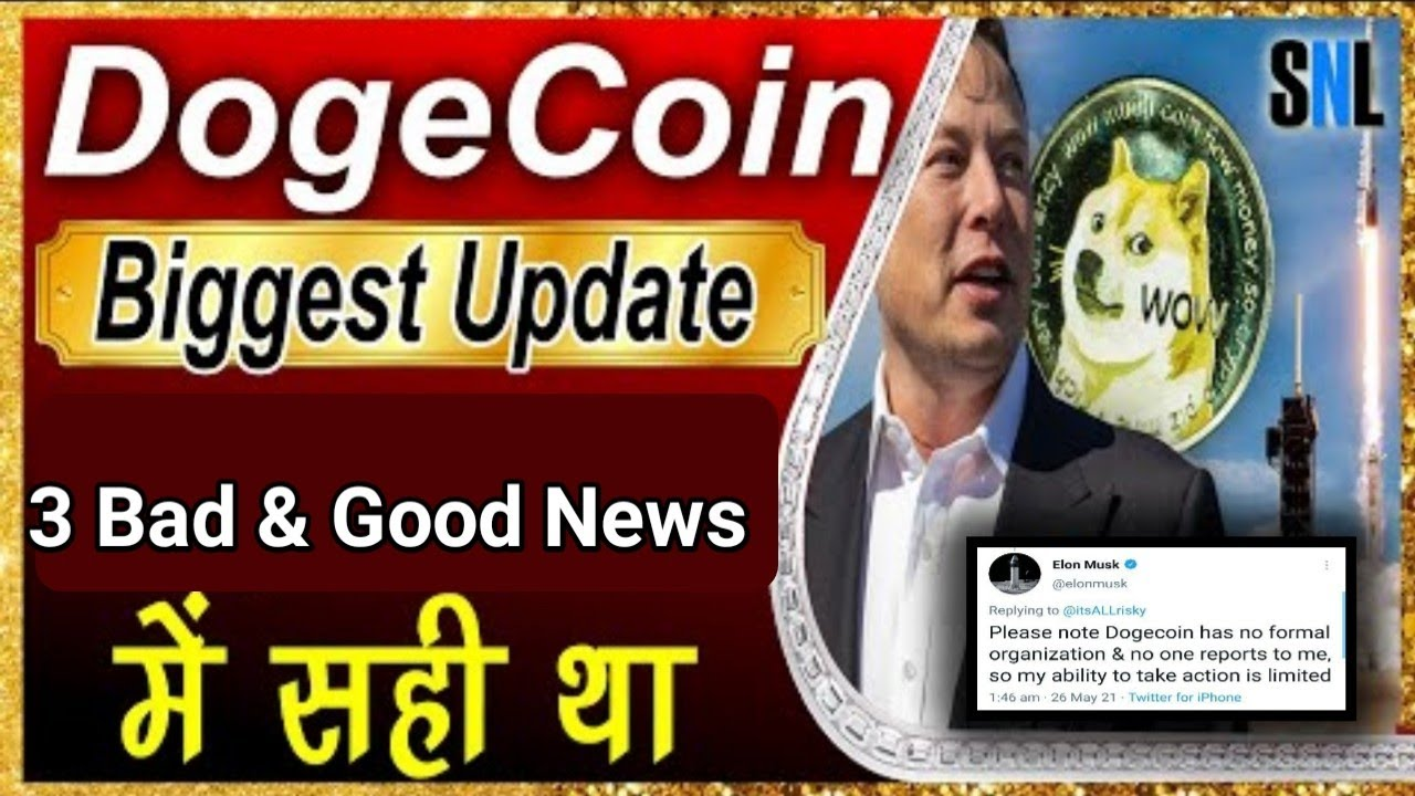 🔥Dogecoin 3 Updates   Dogecoin Latest Price Prediction update For ...