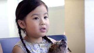 2017「保障工作權:大廚不吃狗」影片(泰國版)
