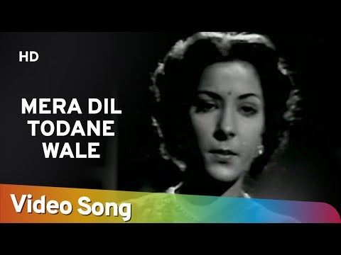 Mera Dil Todane Wale (HD) | Mela (1948) | Nargis | Dilip Kumar