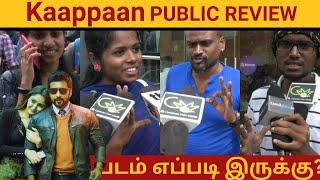 Kaappaan Public Review | Kaappaan Review | Suriya, Mohan Lal, Arya, Sayyeshaa