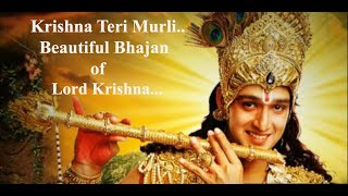 Krishna Teri Murli By Feroz Khan - Beautiful Bhajan of Lord Krishna 2018