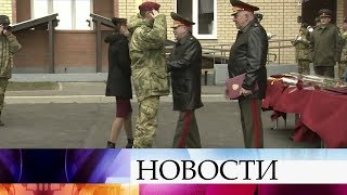 Более 800 семей военнослужащих Росгвардии получили квартиры в Новочеркасске.