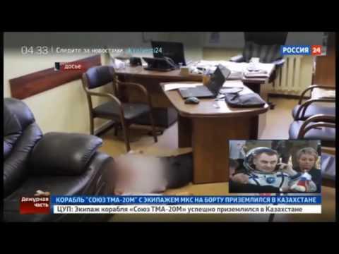 Приговор суда за убийство руководителя фирмы
