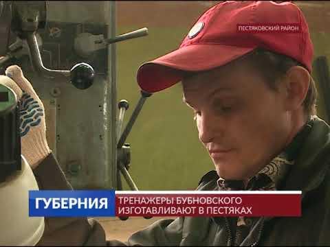 Тренажеры Бубновского изготавливают в Пестяках