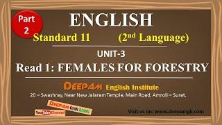 STD:11 #English (SL) || Unit:3 Read:1 FEMALES FOR FORESTRY Part:2 || #DHARMESHKANTHARIYA